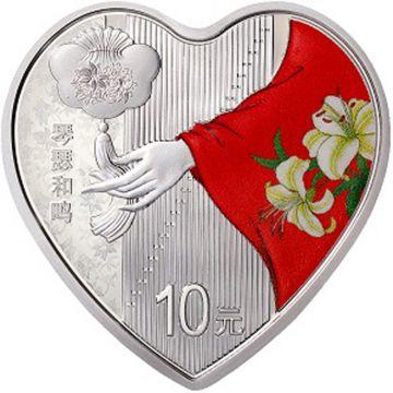 Liebe 30 g Silber in Herzform