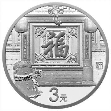 Chinesisches Neujahr 1