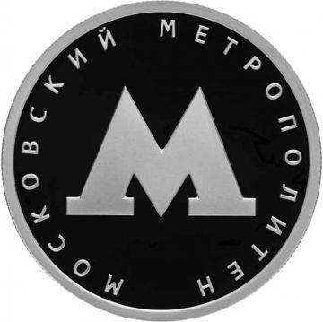 die Moskau Metro