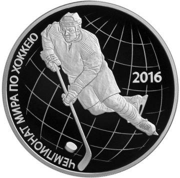 Eishockey WM 2016