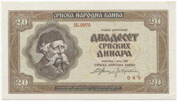 20 Dinara 1941 (Karadzic; braun)