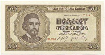 50 Dinara 1942 (Petar I)