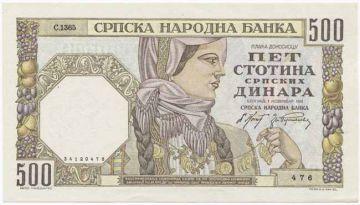 500 Dinara 1941 (Frau in Nationaltracht) -WZ: Frauenkopf-