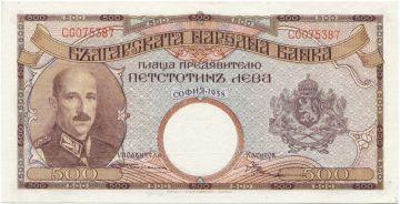 500 Lewa 1938 (Zar Boris III)