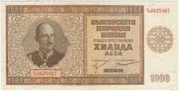 1000 Lewa 1942 (Zar Boris III)
