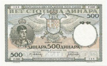 500 Dinara 1935 (König Petar II)