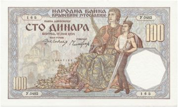 100 Dinara 1934 (Frau mit Palmzweig)