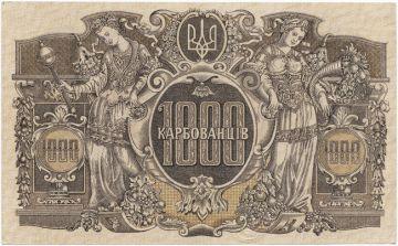 1000 Karbovanciv 1918 (Allegorische Darstellungen) 1