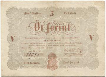 5 Forint 1948 (``Kossuth-Note´´)