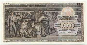 100 Dinara 1953 (Arbeiter an Lokomotive) ohne Seriennummer