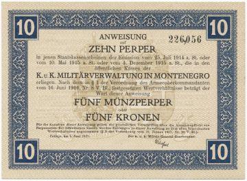 10 Perper 1917 (Militärgeld)