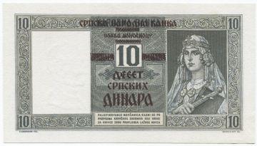 10 Dinara 1941 (Überdruckprovisorium) 1