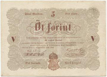 5 Forint 1848 (``Kossuth-Note´´)