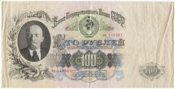 100 Rubel 1947 (Lenin)