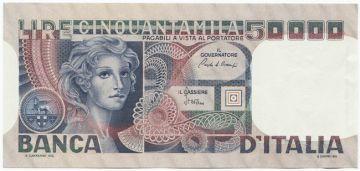 50000 Lire 1980 (Frauenportrait)