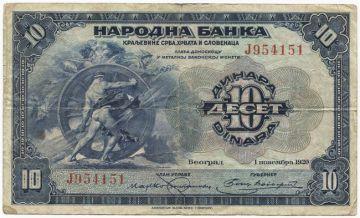 10 Dinara 1920 (Allegorische Darstellungen)