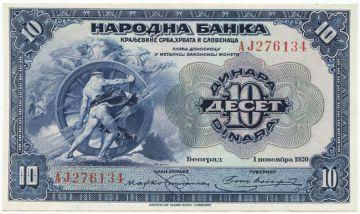 10 Dinara 1920 (Allegorische Darstellungen) 1