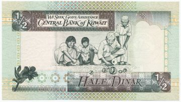 1/2 Dinar 1994 (Kindergruppe)