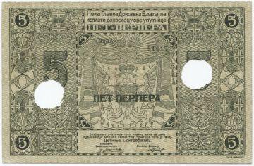 5 Perpera 1912 (Wappen)