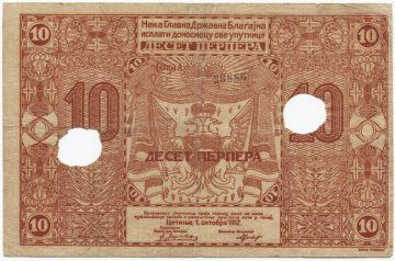 10 Perpera 1912 (Wappen)