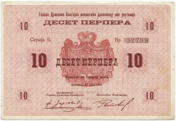 10 Perpera 1914 (Wappen)