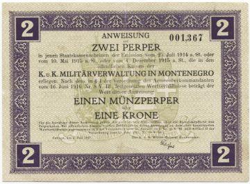 2 Perper 1917 (Militärgeld)