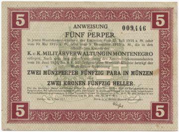 5 Perper 1917 (Militärgeld)