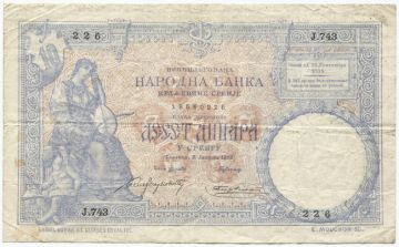 10 Dinara 1893 (Frauengestalt mit Streichinstrument) 1