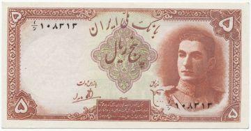 5 Rials 1944 (Shah Pahlavi)