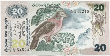 20 Rupees 1979 (Ceylontaube)