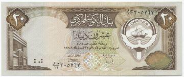 20 Dinars 1991 (Wappen)