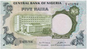 5 Naira 1978 (Gebäude der Zentralbank)