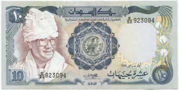 10 Pounds 1981 (Präsident Nimeiri)