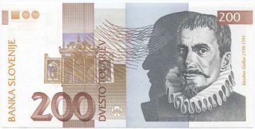 200 Tolarjev 1992 (Gallus)