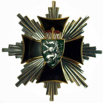 Großes Silbernes Ehrenzeichen - Sterndekoration - ÖKB Stmk