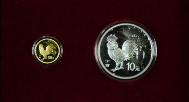 Lunar Hahn Gold/Silber Satz
