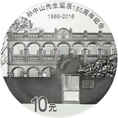 150. Geburtstag von Dr. Sun Yat-sen 1