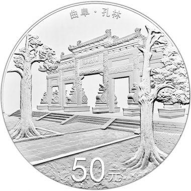 Welterbe - Konfuzius
