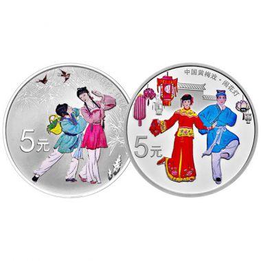 Huangmei Oper Silber Set