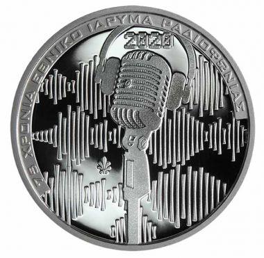 75 Jahre Nationales Radio