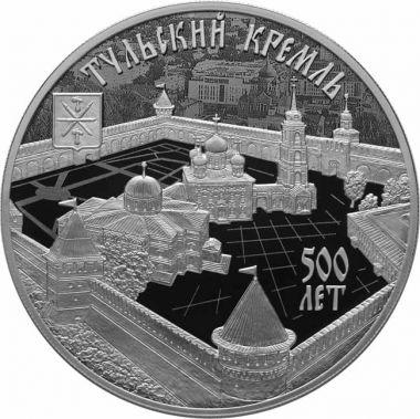 Tula Kreml
