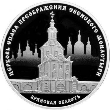 Kirche der Verklärung Christi