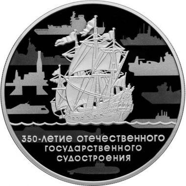 Staatlicher Schiffbau Russlands