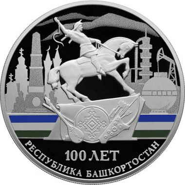 Gründung von Baschkortostan