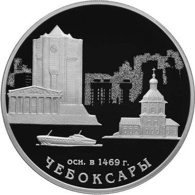 Gründung von Tscheboksary