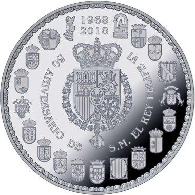 50. Geb. König Felipe - Wappen